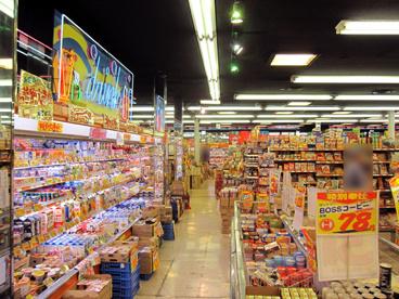 スーパー玉出播磨店の画像3