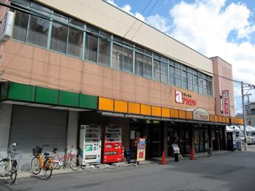 アカシア西田辺店の画像2