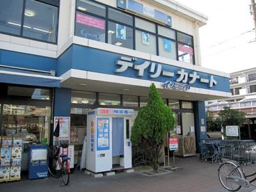 デイリーカナートイズミヤ西田辺店の画像2
