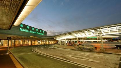 成田国際空港 第一ターミナルビルの画像1