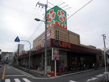 ライフ西田辺店の画像1