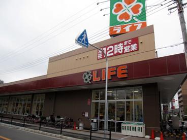 ライフ西田辺店の画像2