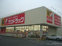 サンドラック松葉町店