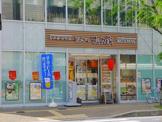 松乃屋 奈良駅前店