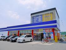 ゲオ 奈良四条大路店
