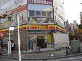 デイリ-ヤマザキ本八幡駅南口店