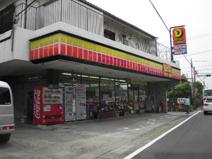 ヤマザキデイリ-ストア-曽谷1丁目店