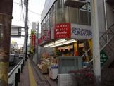 くすりの福太郎本八幡北口店