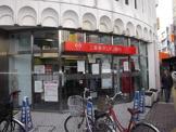 三菱東京UFJ銀行・八幡支店