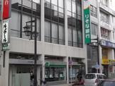 りそな銀行 市川支店