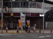 椿書房本八幡店