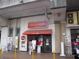 ガスト・下総中山店