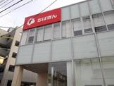千葉銀行 中山支店