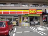デイリ-ヤマザキ市川大和田店