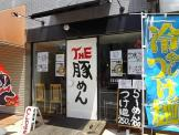 The豚めん