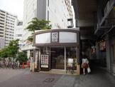 和幸JR下総中山駅前売店