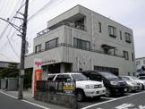 曽谷郵便局