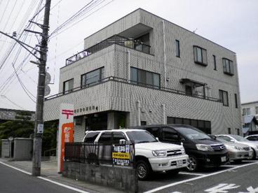 曽谷郵便局の画像1