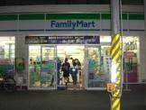 ファミリーマート 八幡三丁目店