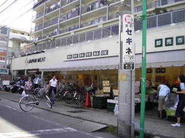 ジャパンミート 卸売市場 市川鬼高店の画像1