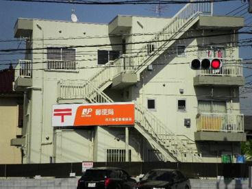 市川東菅野郵便局 の画像1