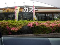 ガスト中山店
