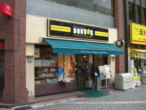 ドトールコーヒーショップ 本八幡南口店