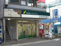 三井住友銀行 本八幡南口出張所