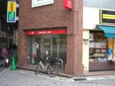 三菱東京UFJ銀行 ATMコーナー 本八幡駅南口