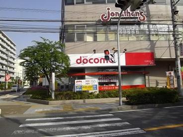 ドコモショップ市川店の画像1