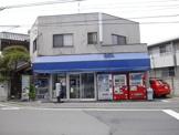 白洋舎 東菅野店