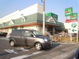 マルエツ 高塚店