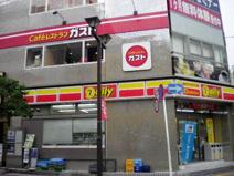 ガスト本八幡店