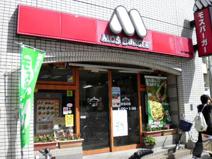 モスバーガー本八幡南口店