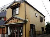和菓子 蜂の家