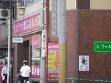 カラオケ歌広場 本八幡店