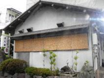 日本料理割烹宮久保