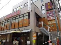 居心伝 本八幡店