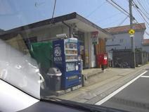 稲荷木郵便局