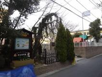 弥生保育園