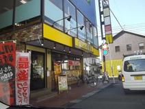 カレーハウスCoCo壱番屋 JR下総中山駅南口店