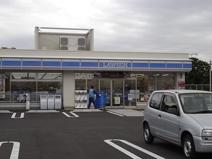 ローソン大野町店