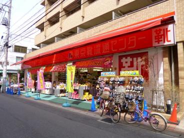 東京靴流通センター 行徳駅前店の画像1
