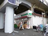 100円ローソン市川大野店