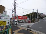 くすりの福太郎 市川大野駅前店