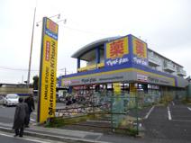 マツモトキヨシ 法典駅前店