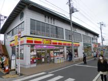 デイリーヤマザキ 法典駅前店