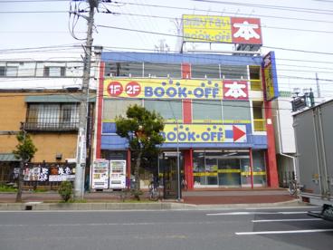 BOOK OFF 行徳駅前店の画像1