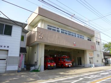 北消防署 曽谷出張所の画像1