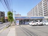 ローソン 本中山店